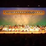 八重山古典音楽コンクール
